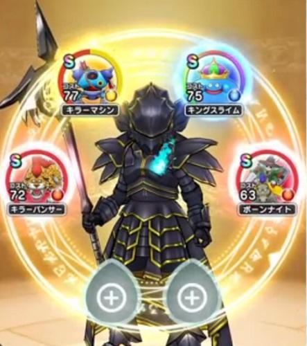 闇騎士装備とこころ枠増加